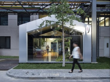 Transformation of an industrial building into a multifunctional space